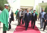 Portail Mauritanien du Developpement